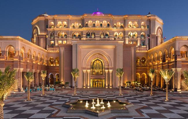 emerites palace